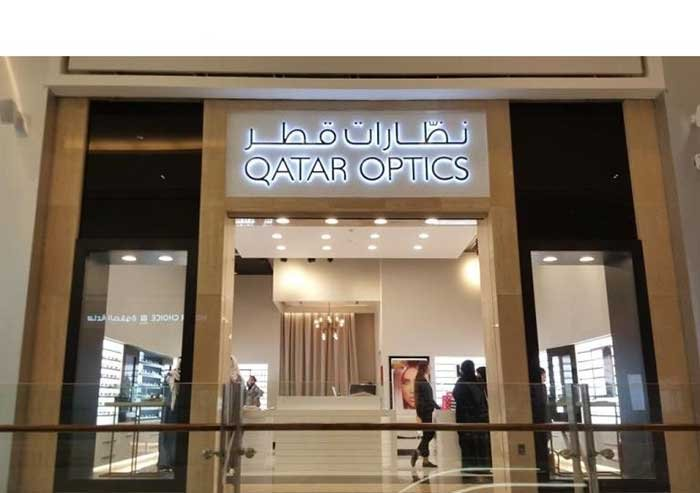 Qatar Optics