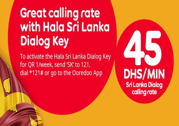 Hala Srilanka Offer