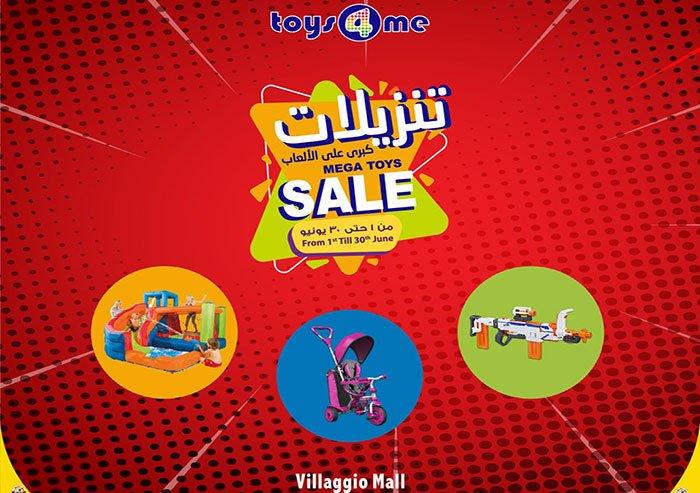 Toys4me