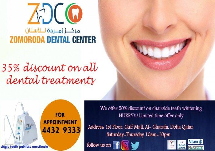 Zomoroda Dental Center