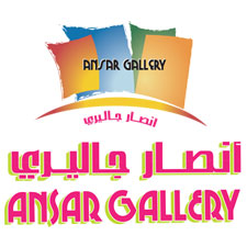 Ansar Gallery Weekend Deals