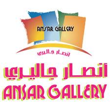 Ansar Weekend Offers